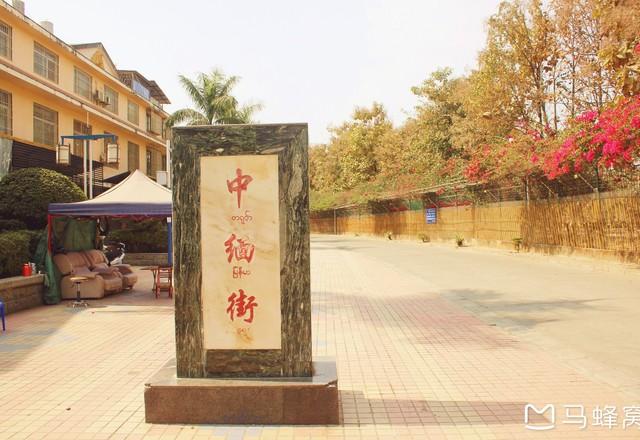 Zhongmian Street