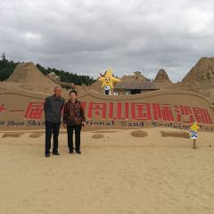 國際沙雕藝術廣場用戶圖片