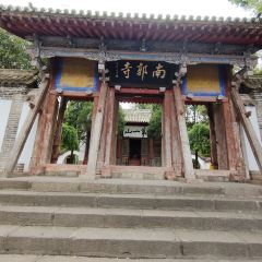 Nanguo Temple User Photo