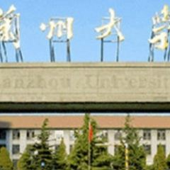 Lanzhou University Library Yixueguan User Photo