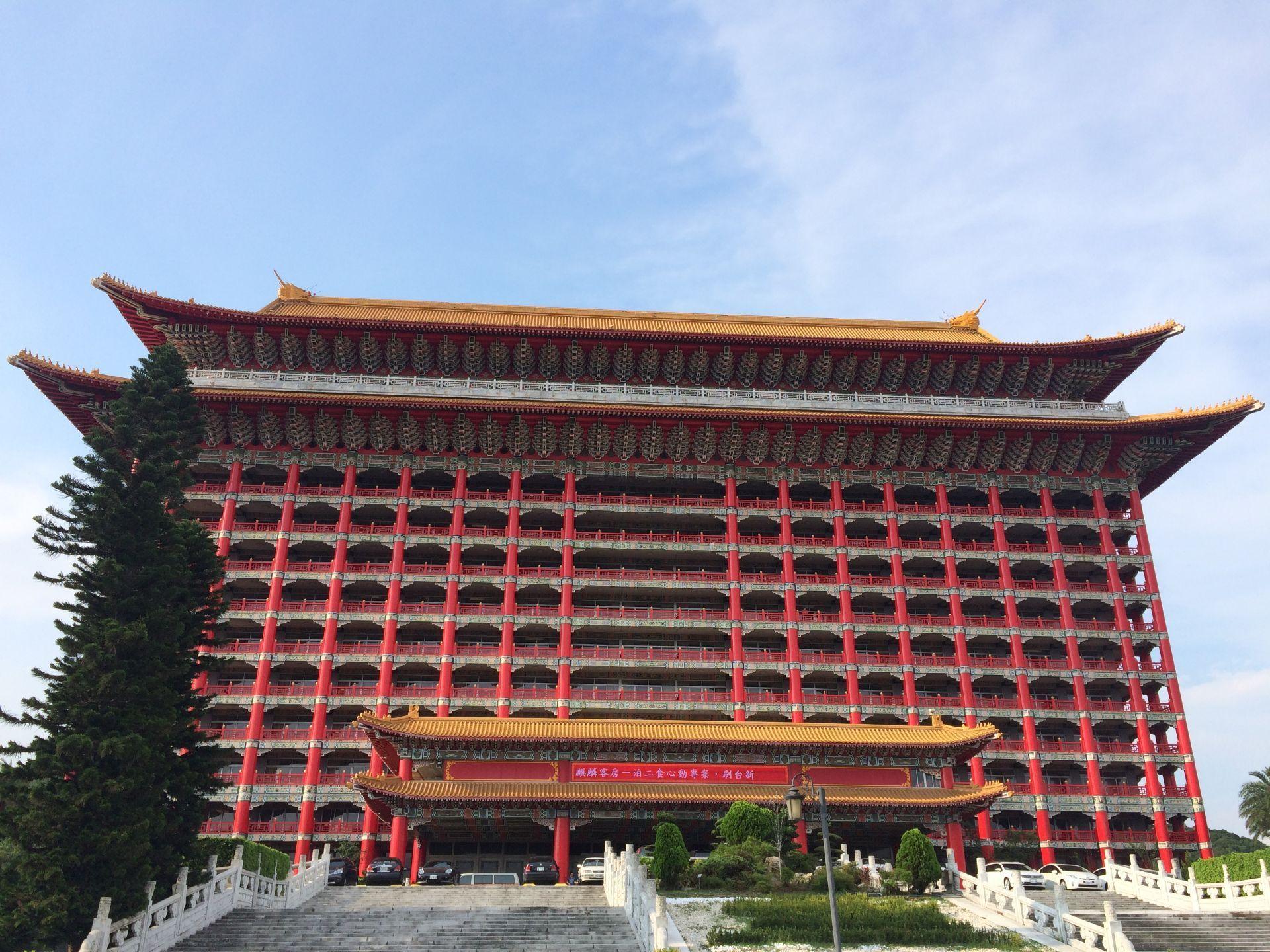 Grand Hotel Reviews Food Drinks In Taiwan Taipei Trip Com
