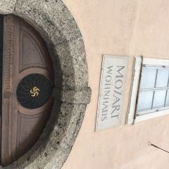 莫扎特故居用戶圖片