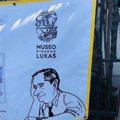Casa Museo Mirador Lukas User Photo