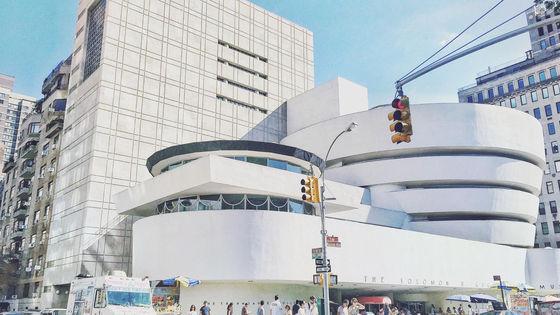Guggenheim Museum Ticket