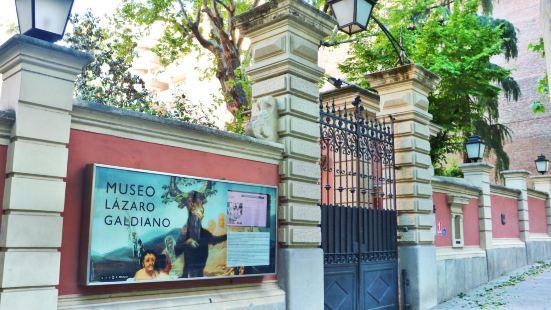 加迪亞諾博物館