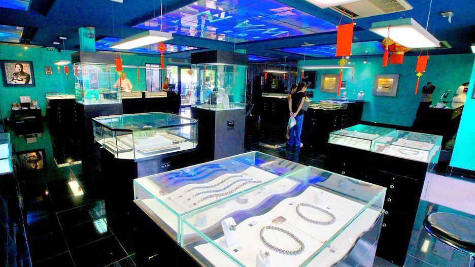 羅伯特·萬珍珠博物館