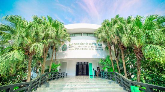越南民族學博物館