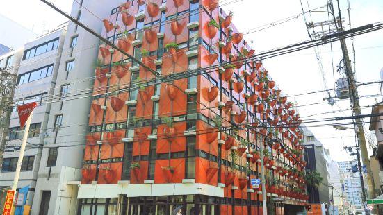 大阪有機植物大廈
