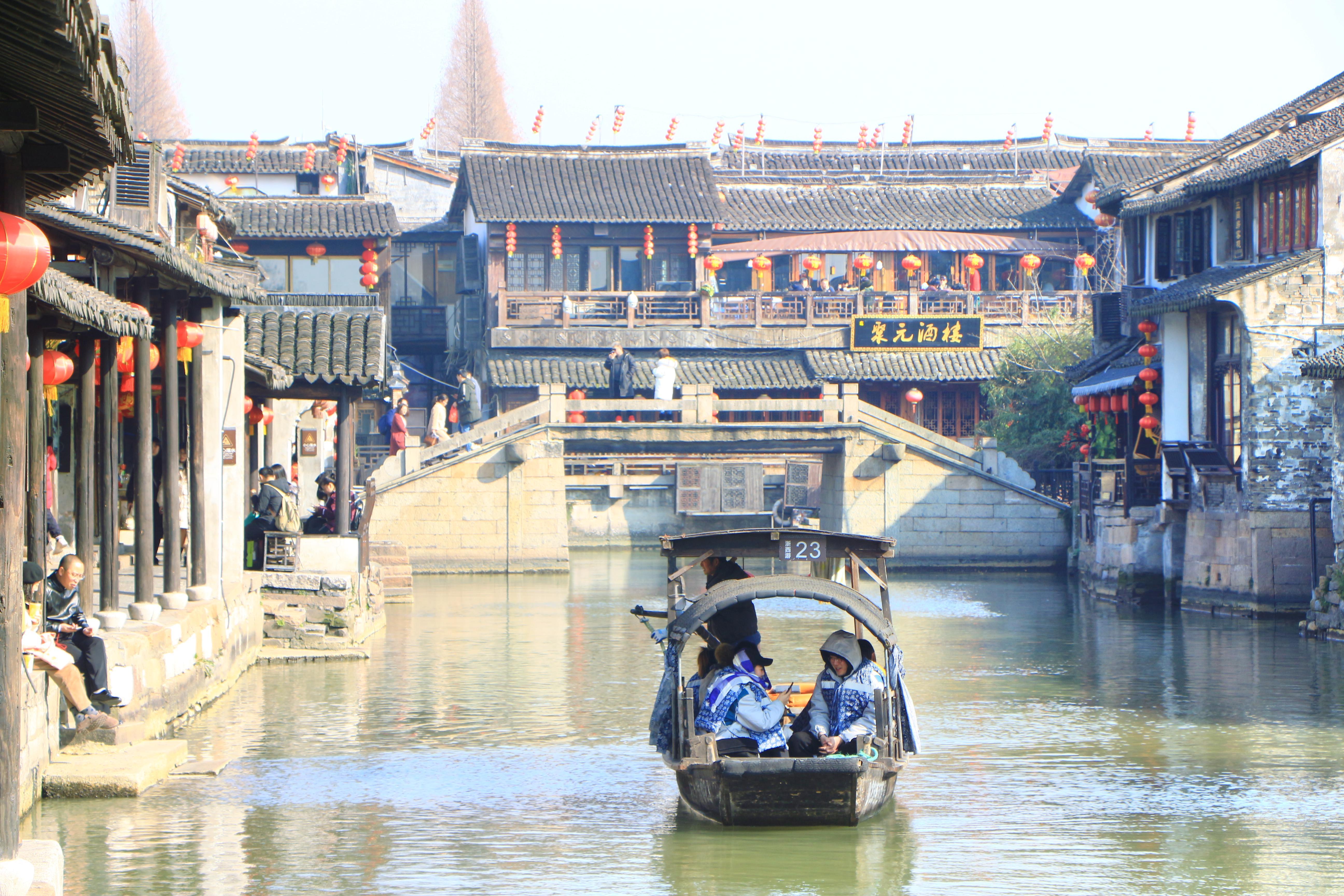 Yongning Bridge