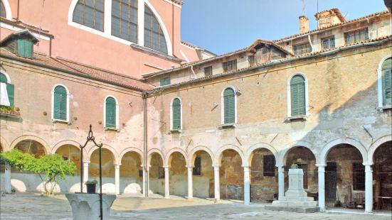 Basilica Concattedrale di San Pietro di Castello