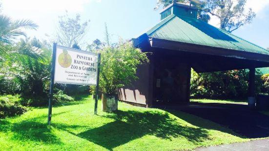 帕奈瓦熱帶雨林動物園
