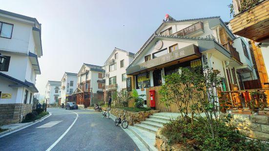 Qingzhiwu
