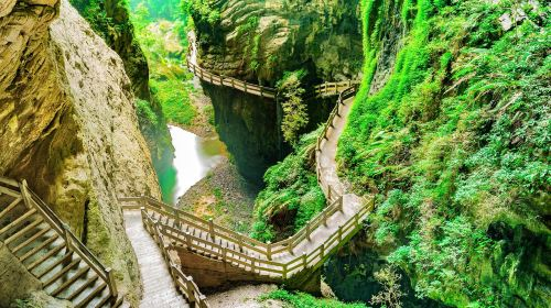 Longshui Gorge
