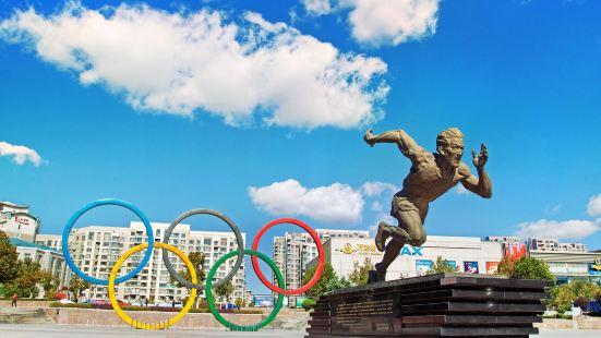大連奧林匹克廣場