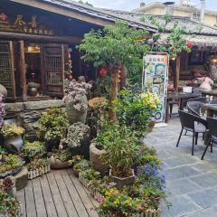 品大理•盡善百年古院餐廳(古城店)用戶圖片