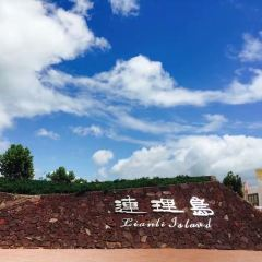 Haiyang Lianli Island User Photo