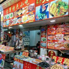 Taiwan Snack Street User Photo