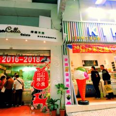 KIKA熙佳日式手工雪糕(大堂巷店)用戶圖片