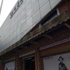 Bolin Art Museum User Photo