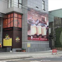 維格餅家(五股區成泰路一段店)張用戶圖片