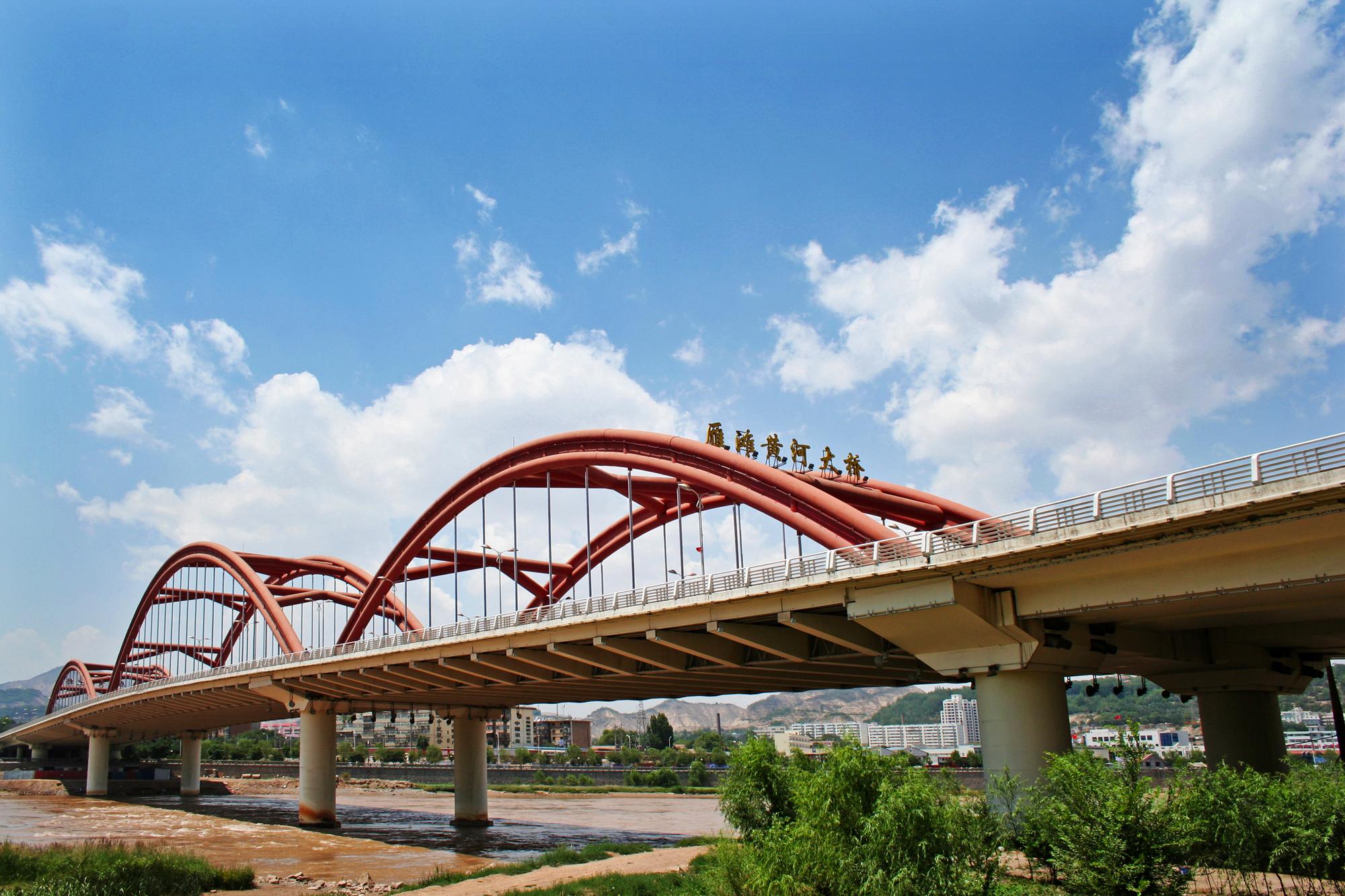 Yantanhuanghe Bridge