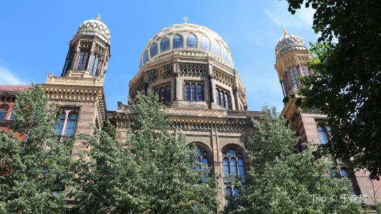 柏林新猶太會堂