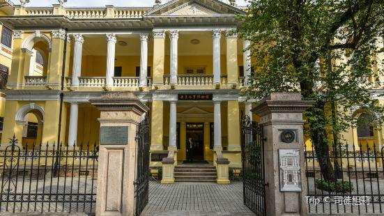廣東外事博物館