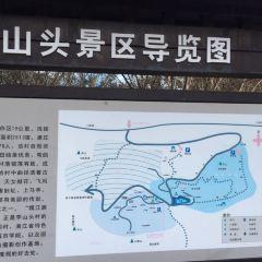 李山頭田園用戶圖片