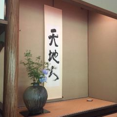 Shouraian User Photo