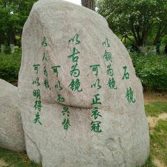 Cultural Park (Southwest Gate) User Photo