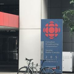 Canadian Broadcasting Centre User Photo