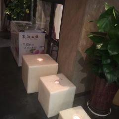 麓湘小鎮(樂和城店)用戶圖片