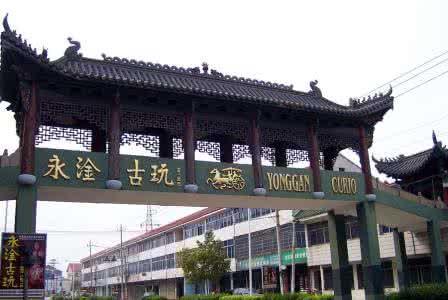 융간구완 관광단지