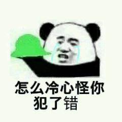 石莊雞蛋餅(江蘇銀行店)用戶圖片