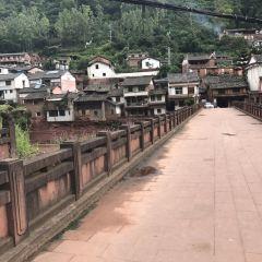 黒井古鎮用戶圖片