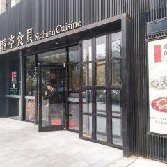 Rong Ting Shi Bei Restaurant( Kai Lin ) User Photo