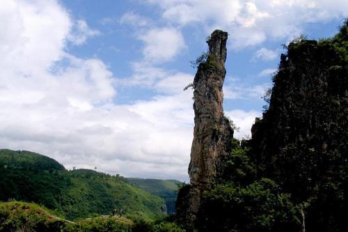 Wulong National Forest Park