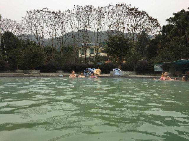 Zhougongshan Tianfu Hot Spring