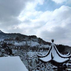 Shushan Ecological Village User Photo