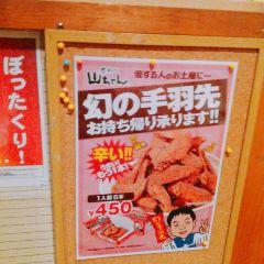 世界的小山醬(錦店)用戶圖片