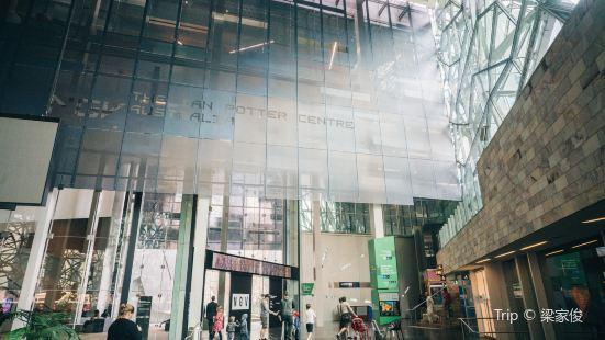 The Ian Potter Museum of Art