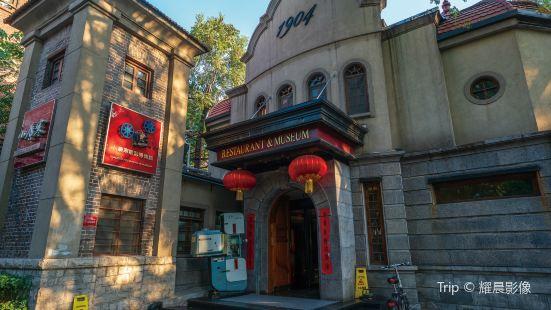 Xiaoguanghandianying Museum