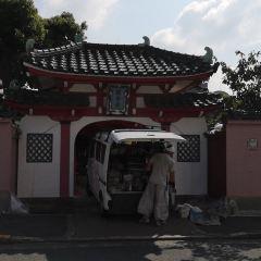 清壽院關帝廟用戶圖片