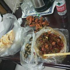 喀什市味珍美椒麻雞店用戶圖片