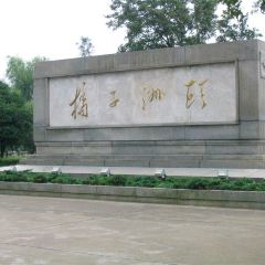 Poetry Monument User Photo