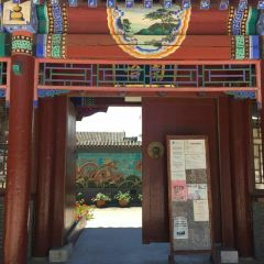 Golden Dragon Museum User Photo