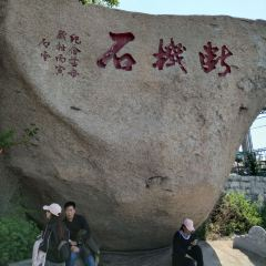 Yi Mountain User Photo