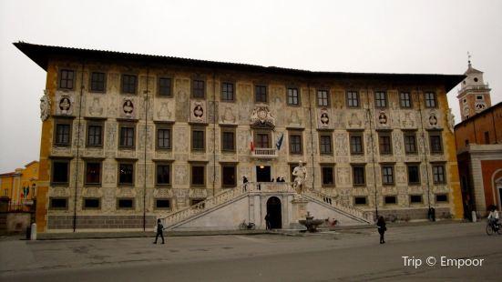 Caravan Palace (Palazzo della Carovana)