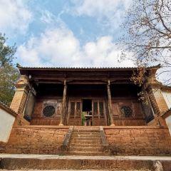 Guyanjing Ruins User Photo