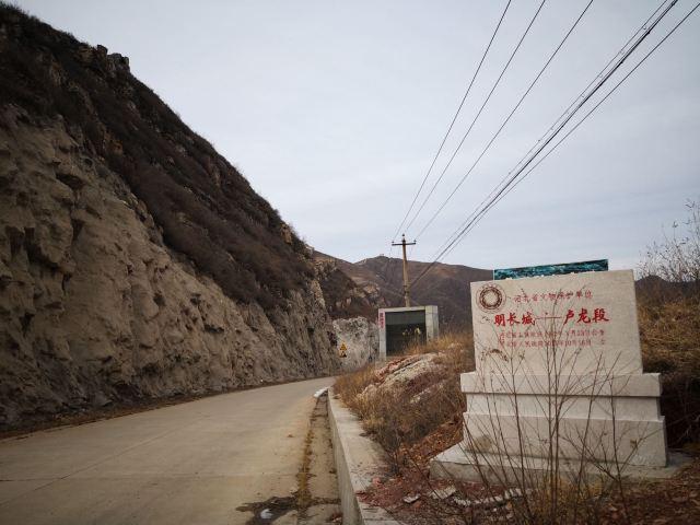 Taolinkou Reservoir Construction Monument